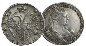 Поддельная монета времен Анны Иоанновны