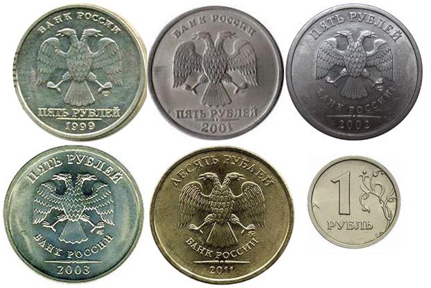 Дорогие монеты России