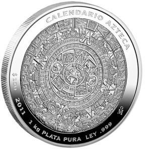 Самая красивая монета мира