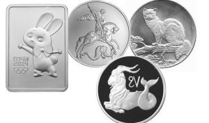 Серебряные инвестиционные монеты России