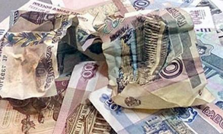 Ветхие банкноты, признаки поврежденных банкнот