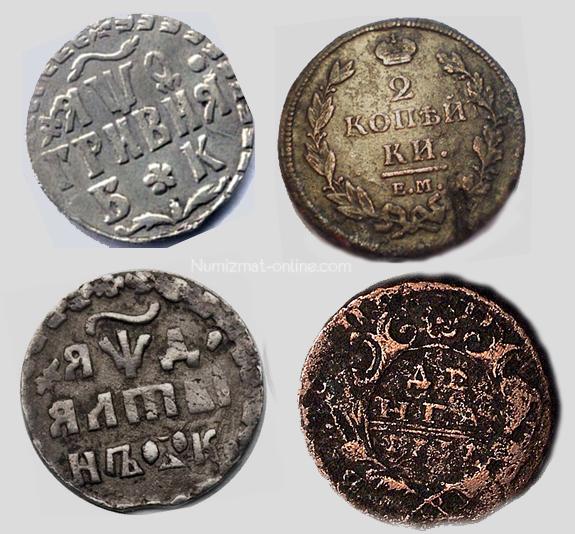 Из чего делают монеты в россии знак фронтовик 1941 1945 описание