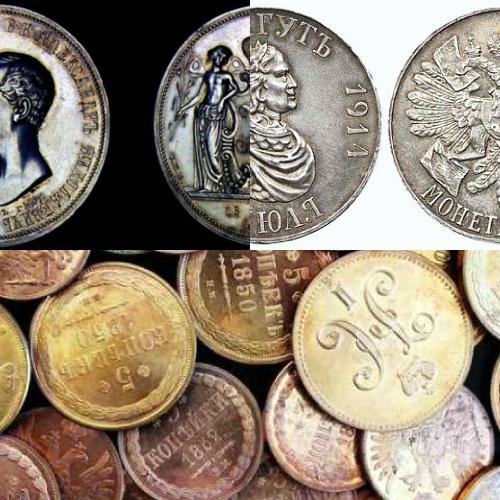Коллекция мемориальных монет российские копейки стоимость