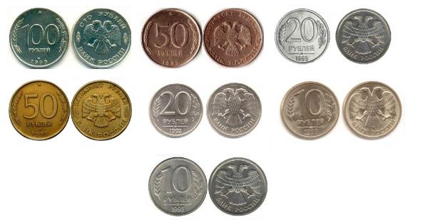 Ценные монеты современной россии 2016 год николашка монета цена