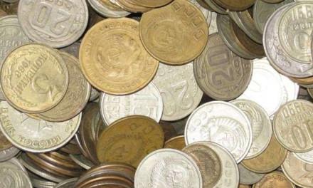 Ценность монет СССР