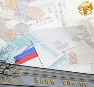 Центральный банк России - история и функции