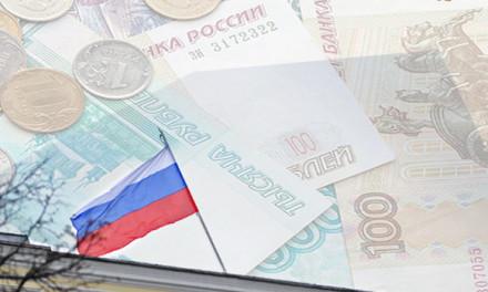 Центробанк России: история и развитие центрального банка