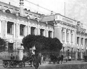 Центральный Банк в Москве 1925 год