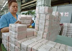 Упаковки новых купюр России