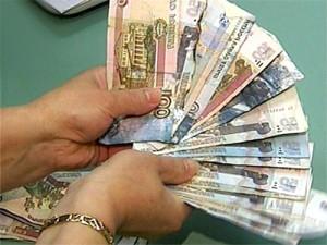 Ветхие банкноты России