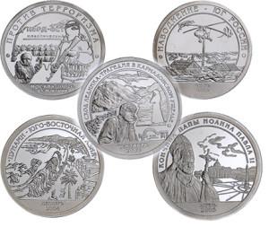 Выпуск монет Шпицбергена 2004 года