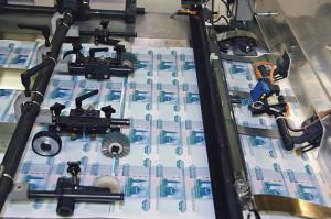 Печать банкнот России и способы защиты