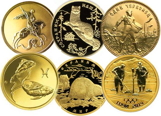 Что такое инвестиционные монеты бордунова ольга курск