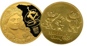 Красивые золотые монеты к Олимпиаде в Сочи 2014