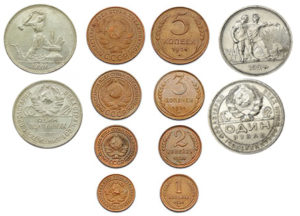 Монеты 1924 года