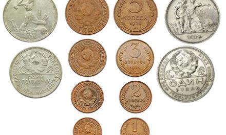 Монеты СССР 1924 года: стоимость, редкие разновидности