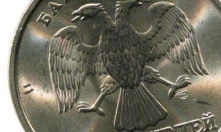 Монеты России 1998 года: стоимость, редкие разновидности