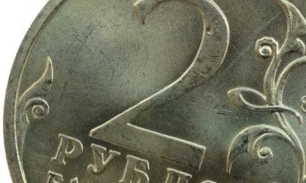 Монеты России 2000 года: стоимость, редкие разновидности