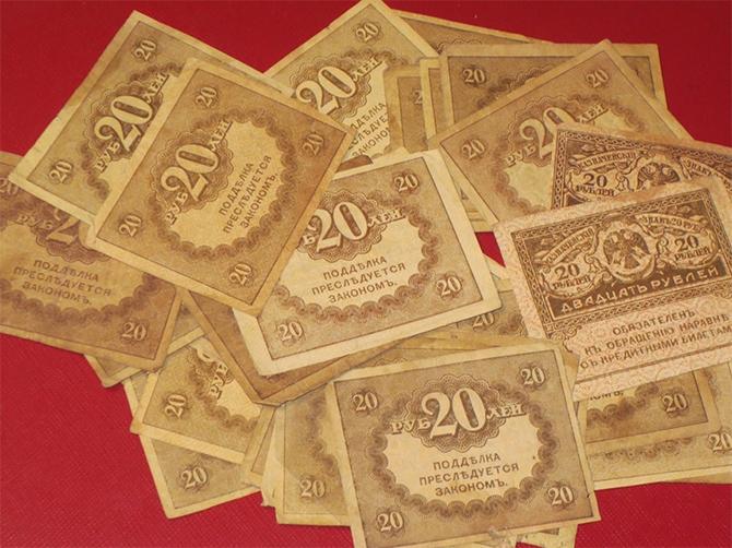 Керенки. 20 и 40 рублей 1917 года