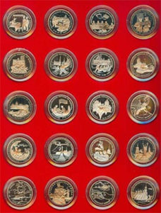 Серия монет 50-лет победы в ВОВ