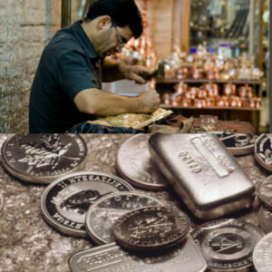 Металлы для чеканки монет