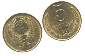 Монета 1991 г.