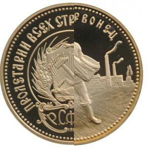 Монета Сеятель