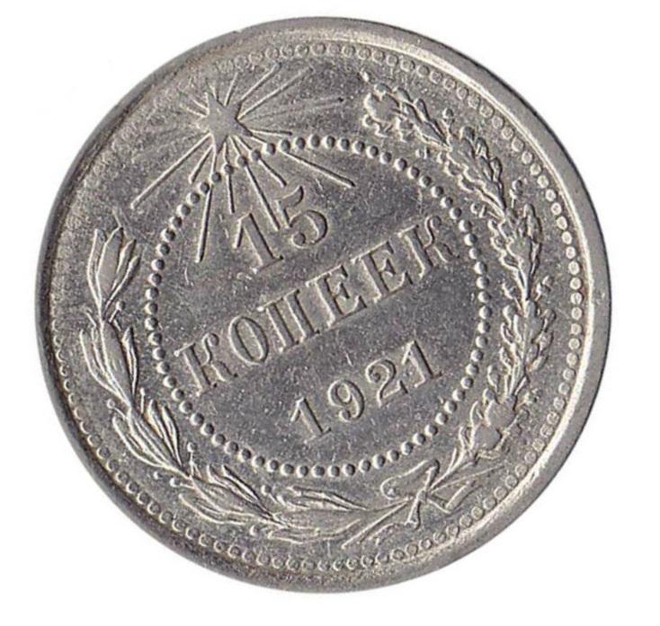 Разновидность монет 1921 россия находки золота видео