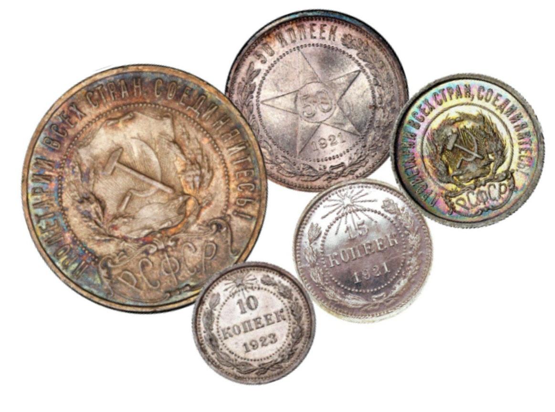 Справочник монет мира регулярного чекана как закрепить монеты в рамке под стеклом