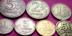 Монеты регулярного чекана