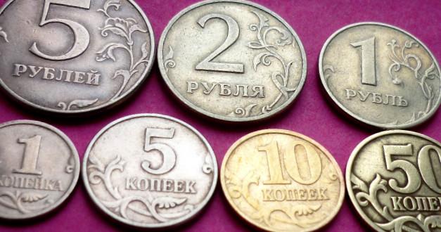 Монеты России регулярного чекана 1997-2016г.