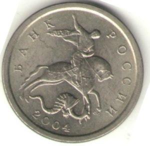 Монеты регулярного чекана 2004 г
