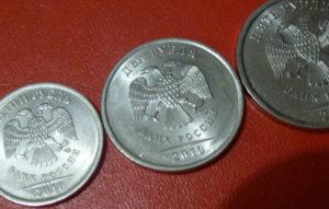 Монеты регулярного чекана 2010 г.