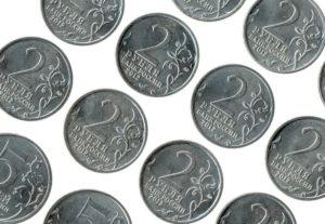 Монеты регулярного чекана 2012 г.