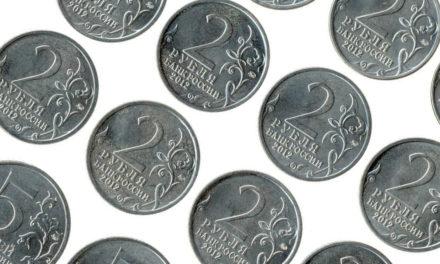 Монеты России 2012 года: стоимость, редкие разновидности