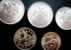 Монеты регулярного чекана 2013 г.