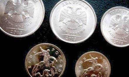 Монеты России 2013 года: стоимость, редкие разновидности