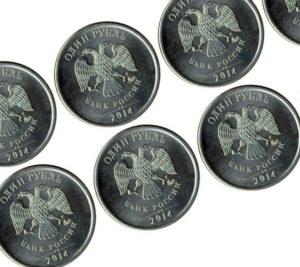 Монеты регулярного чекана 2014 г