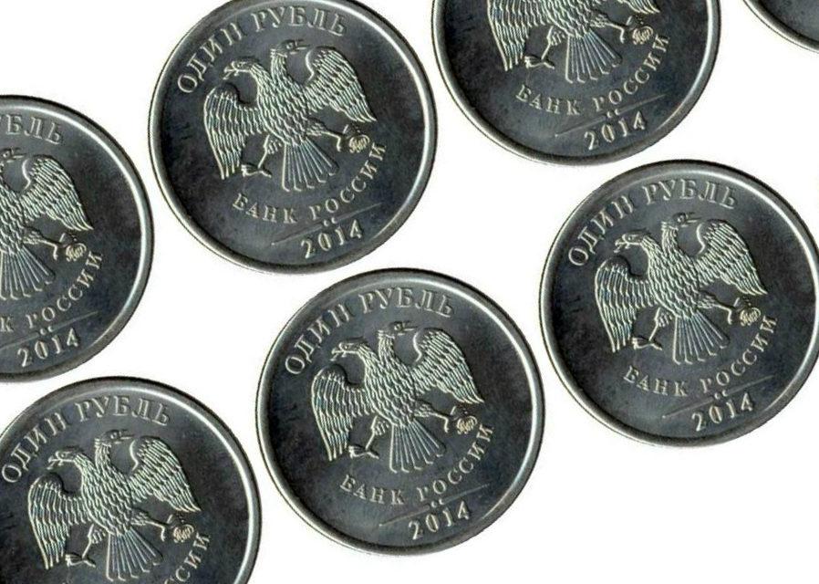 Монеты России 2014 года: стоимость, редкие разновидности
