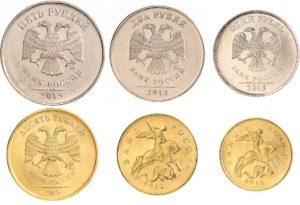 Монеты регулярного чекана 2015 г.