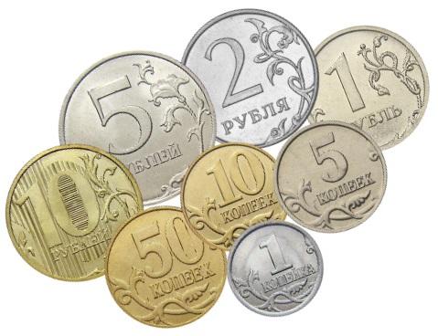 Монеты регулярного чекана каталог современных монет россии и их стоимость