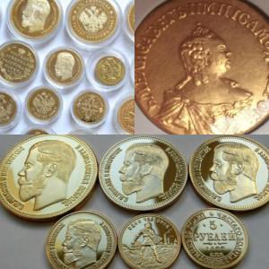 Копии золотых монет царской России