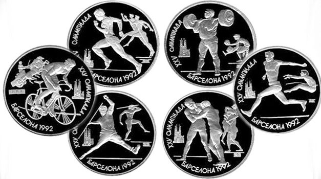 Серия монет «XXV Олимпийские игры 1992 года, Барселона»