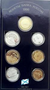 Буклет набора монет к 300-летию Российского флота