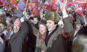 Празднование даты в СССР