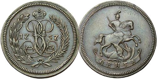 монеты оптом в москве