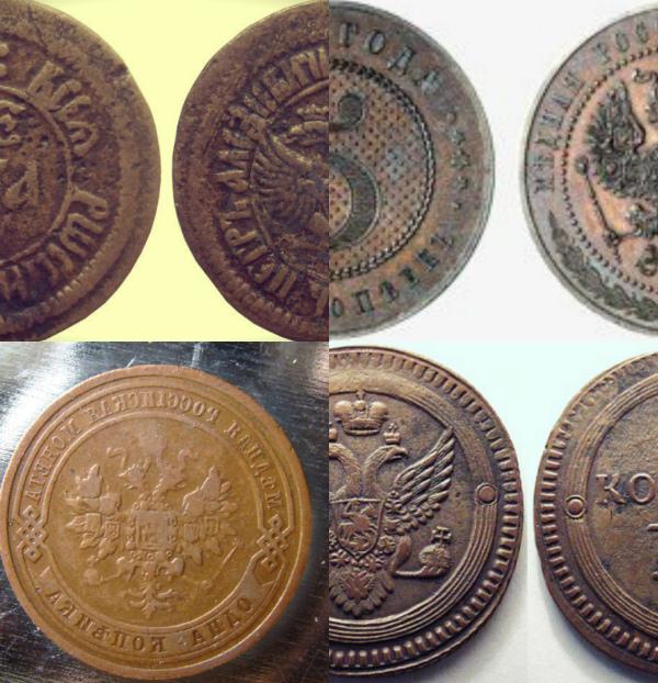 Самые редкие царские монеты нож касатка кизляр
