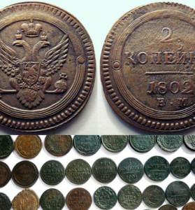 Дорогие и редкие медные монеты царской России