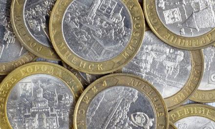 Серия монет «Древние города России»