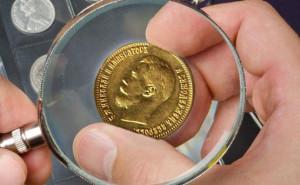 Экспертиза старинных монет